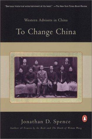 Download To Change China