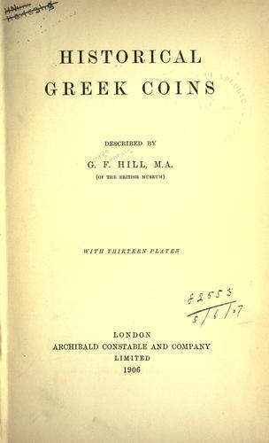 Historical Greek coins