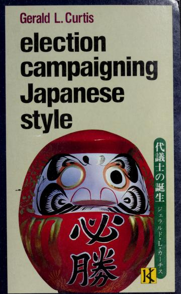 Election campaigning Japanese style by Gerald L. Curtis