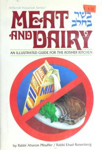 Cover of: Meat and dairy | Ehud Rozenberg